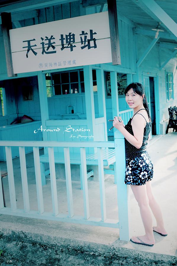 【國內旅遊】Anita@around station