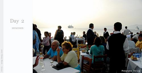 【國外旅遊】2007蜜月希臘之旅–Day 3–MYKONOS–Part 2