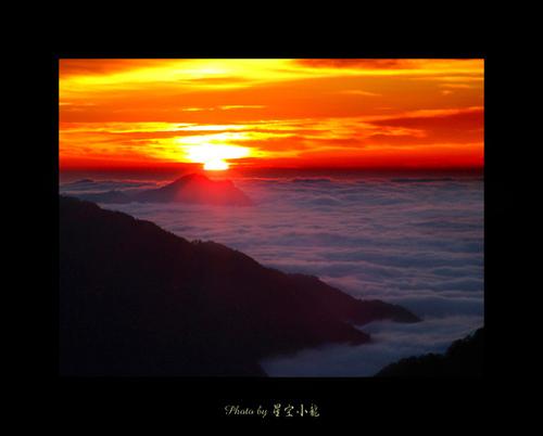 【風景寫真】合歡風情–日出山嵐