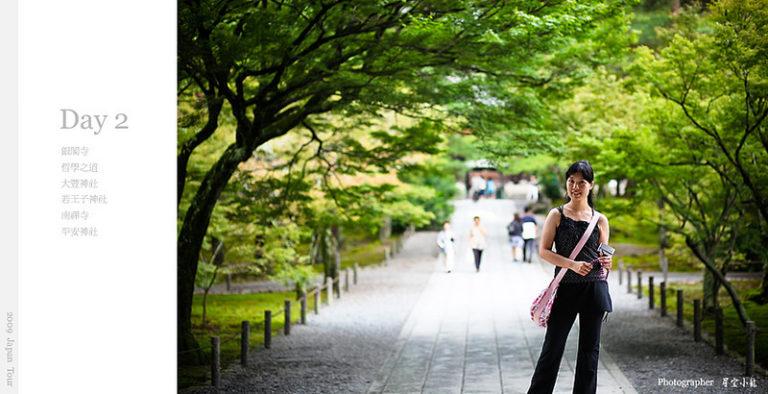 【日本自助旅行】Day 2-2 南禪寺┃京都