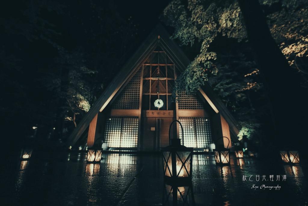 【日本自助旅行】秋之日光、輕井澤 Day1┃Hotel Bleston Court、星野溫泉、蜻蜓之湯、榆樹街小鎮
